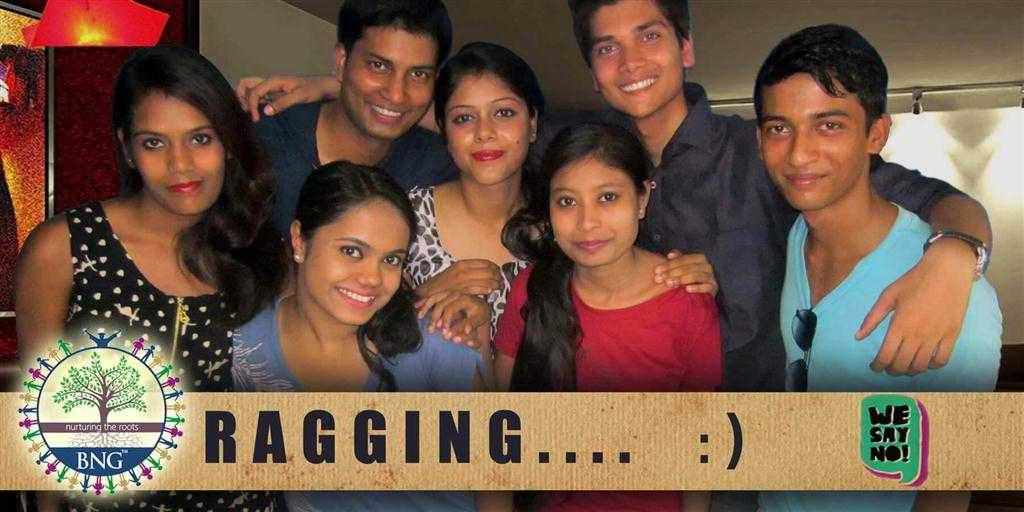 Anti Ragging Form - BNG