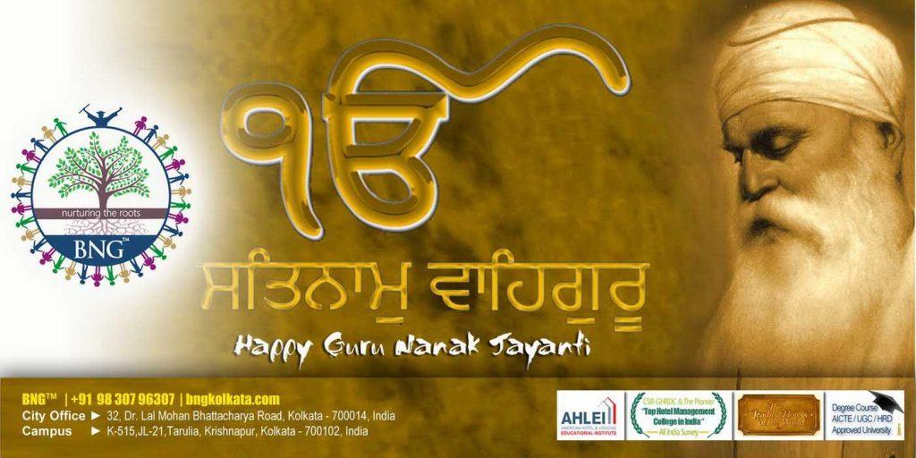 Happy Guru Nanak Jayanti from BNG