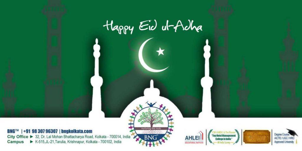 happy Eid ul Adha bng