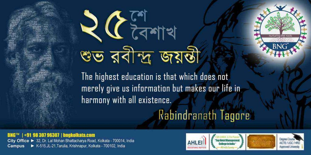 Wishing you lots of good luck and cheer on this Rabindra Jayanti