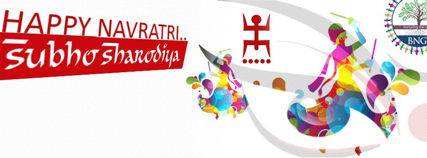 Happy Navratri and a very happy Durga Puja