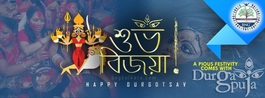 Subho Bijoya and a very happy Durga Puja