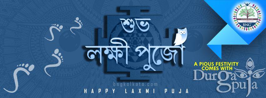 Happy Laxmipuja