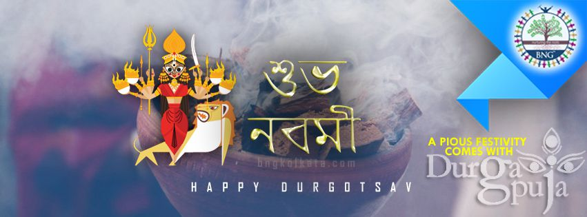 Subho Nabami and a very happy Durga Puja