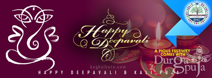 BNG Hotel Management Kolkata wishes you all A very Happy Diwali and Kali Puja 2016