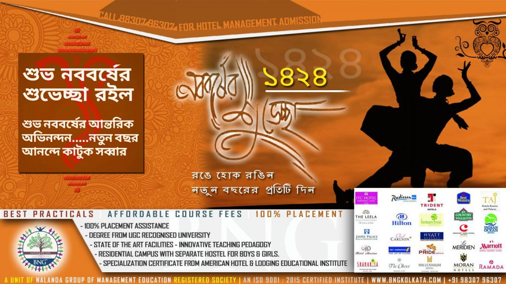 Wishing you lots of good luck and cheer to you on this Shubho Nabo Barsho by BNG Hotel Management Kolkata