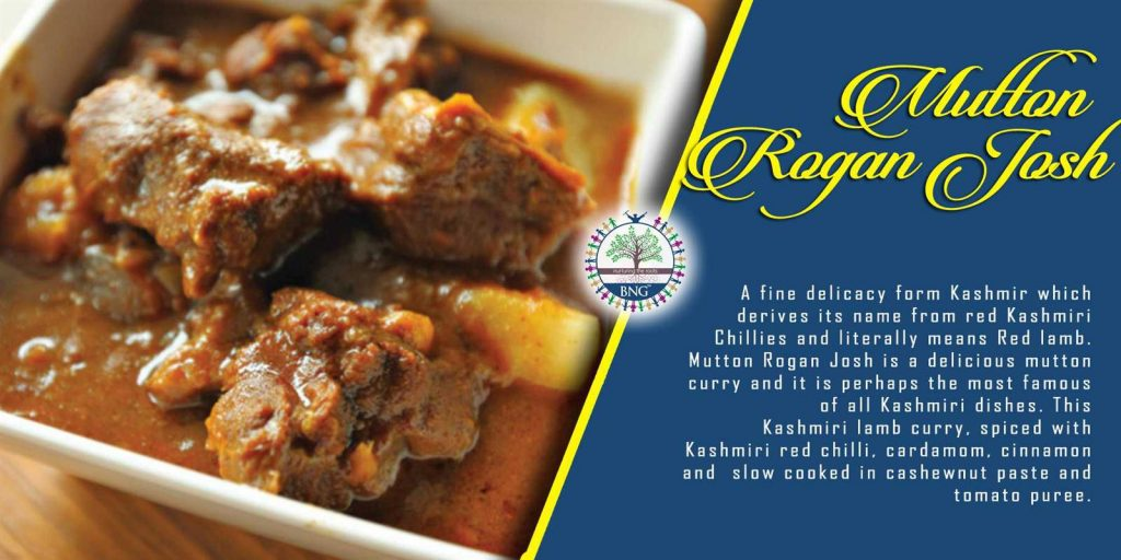 Mutton Rogan Josh recipe by BNG Hotel Management Kolkata